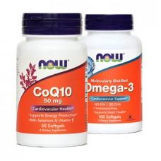 Koencim Q10 50 mg NOW, kapsule - paket