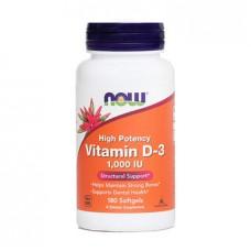 Vitamin D3 kapsule, NOW (180 kapsul)